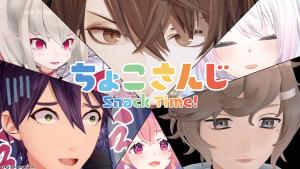 3D掌編アニメーション『ちょこさんじ』2021年4月配信開始!英語字幕版『Snack Time!』も同時公開!