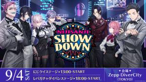 にじさんじ公式番組「にじクイ」「レバガチャ」、Zepp DiverCity(TOKYO)に登場!3Dイベント『NIJISANJI SHOW DOWN』2021年9月4日(土)開催決定!